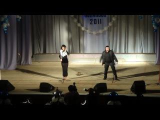 """Мисс Конаково 2011 - """"Лолита и Александр Цекало"""""""