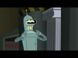 Большой куш Бендера (Bender's Big Score) (2007)